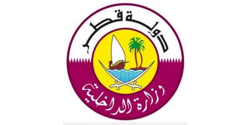 وزارة الداخلية تدعو السكان إلى تسجيل العنوان الوطني