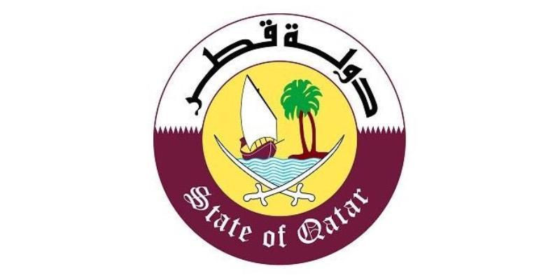 قطر تدين هجوما في نيجيريا